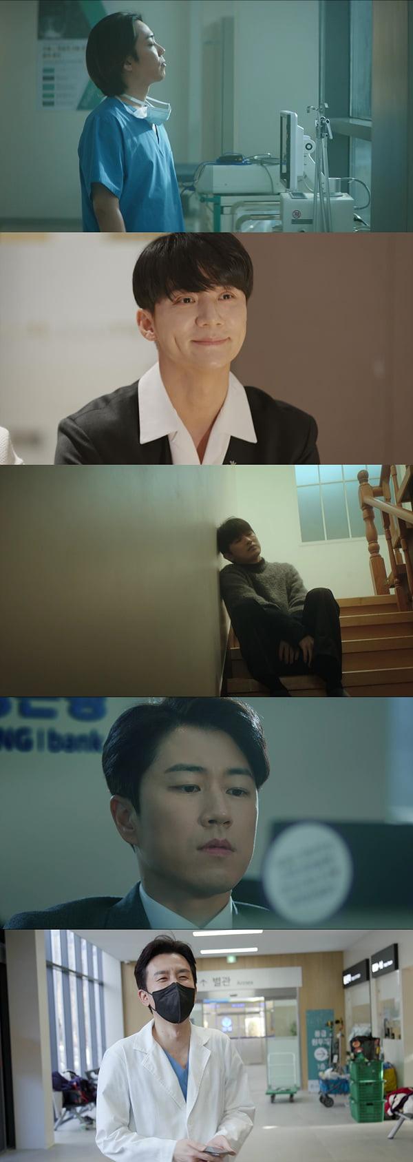 '뒤돌아보지말아요' 3회 예고/ 사진=tvN 제공