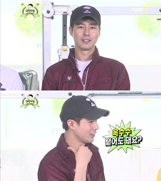 사진= MBC '무한도전' 방송 화면.