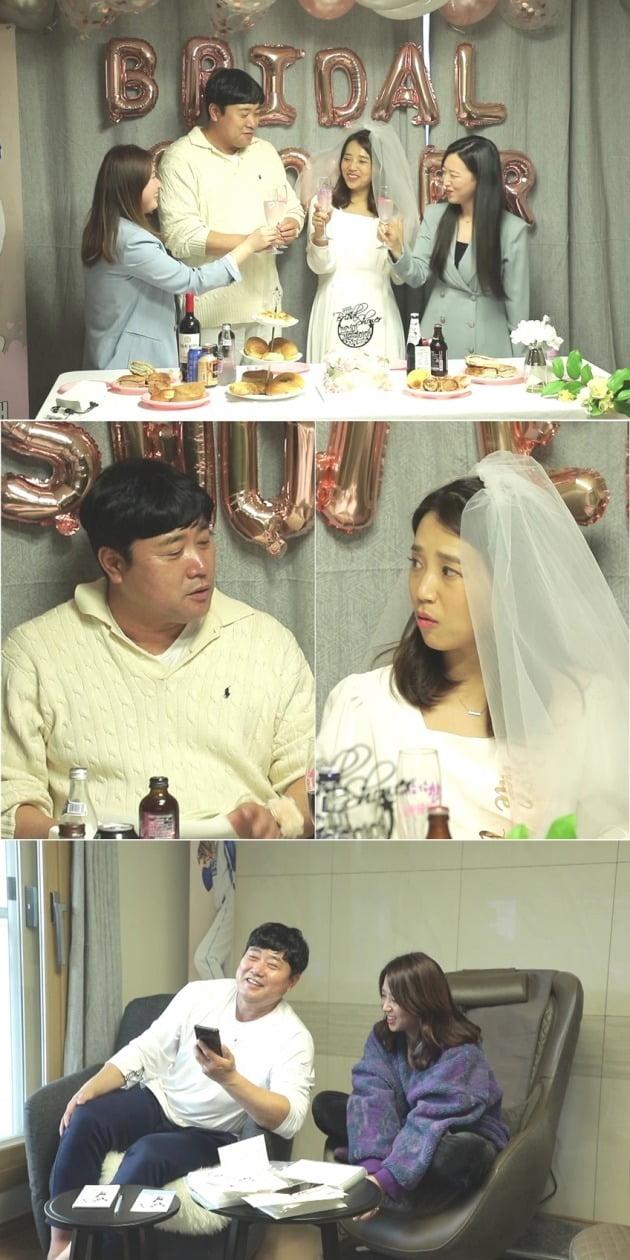 양준혁이 신부 박현선을 위해 그녀의 친구들과 브라이덜샤워를 준비했다. / 사진제공=KBS 2TV '살림남2'