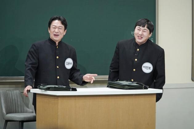 '아는형님' 267회 예고/ 사진=JTBC 제공