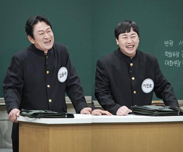 '아는 형님' / 사진 = JTBC 제공