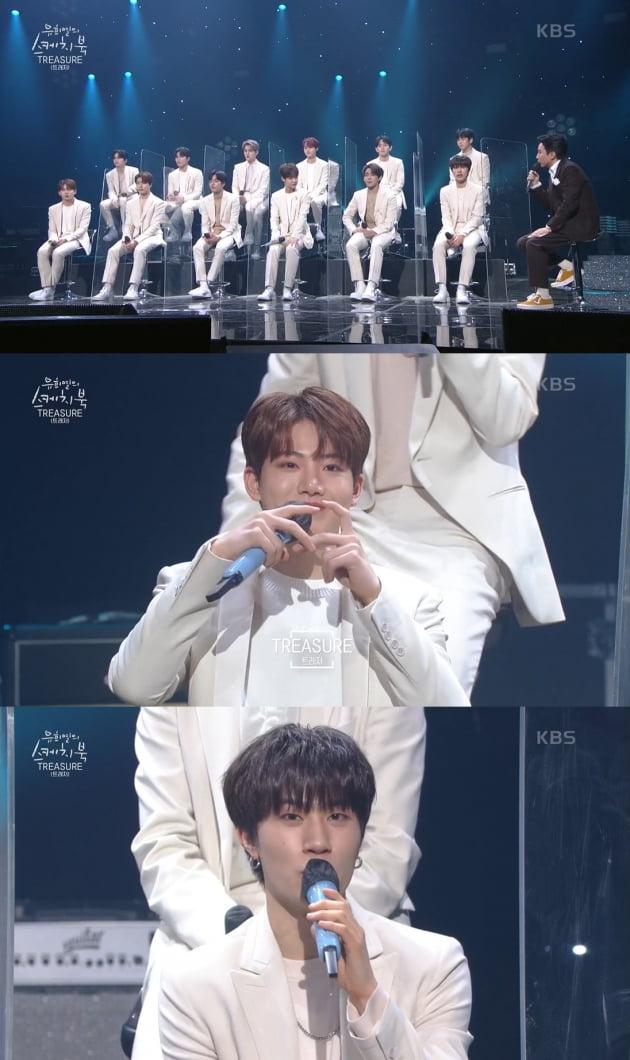 '유희열의 스케치북' 트레저/ 사진=KBS2 캡처