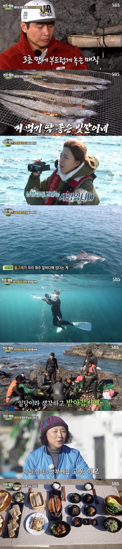 '정글의 법칙-스토브리그' / 사진 = SBS 영상 캡처