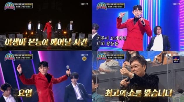'트롯 전국체전' 신승태 /사진=KBS2 방송화면 캡처