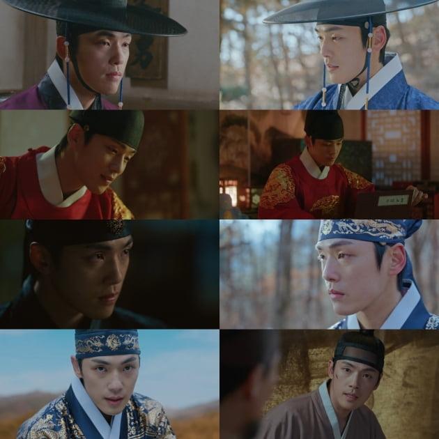 '철인왕후' 김정현/ 사진=tvN 캡처