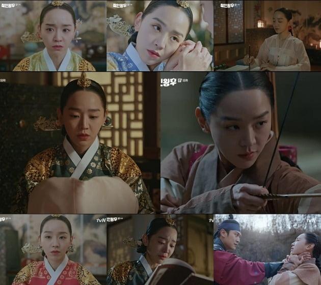 '철인왕후' 신혜선 / 사진=tvN 방송 캡처