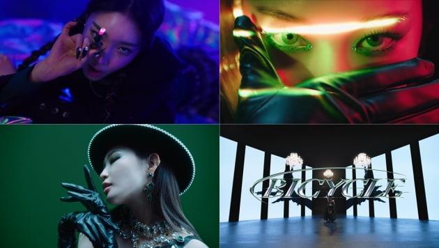 청하, 타이틀곡 'Bicycle' MV 티저 공개…여전한 카리스마