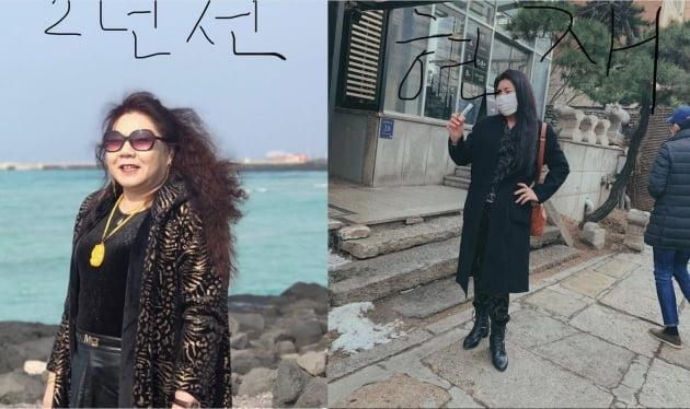 방송인 함소원의 시어머니 함진마마/ 사진=인스타그램