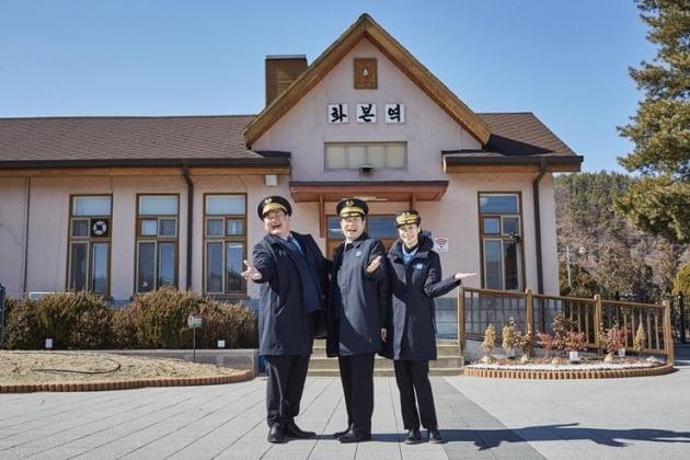 '손현주의 간이역'/ 사진=MBC 제공