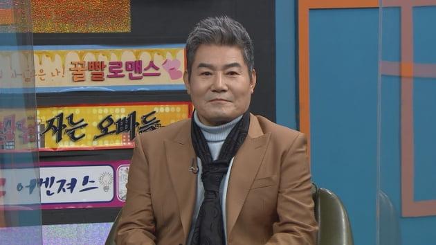 '비디오스타' 진성/ 사진=MBC에브리원 제공