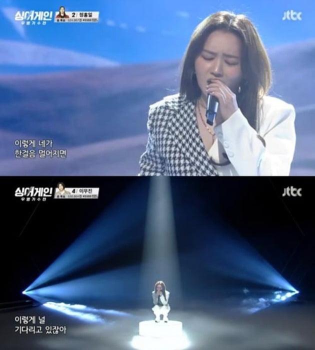 사진=JTBC '싱어게인' 방송 화면
