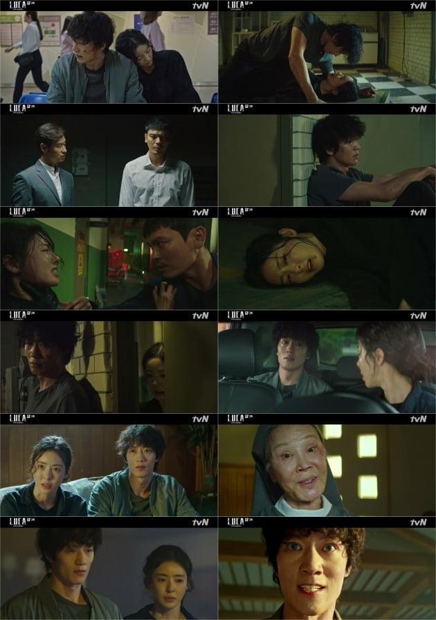 사진=tvN '루카' 방송 화면.