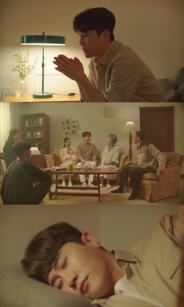 영탁, 직접 출연한 '이불' MV 티저 공개