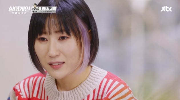 /사진=JTBC '싱어게인-무명가수전' 방송화면