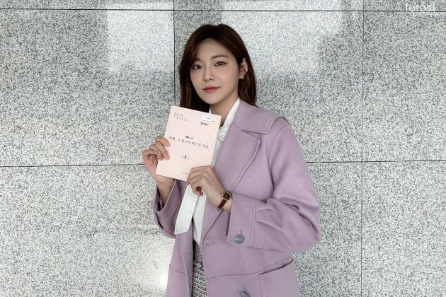 배우 한채경./사진제공=포레스트엔터테인먼트