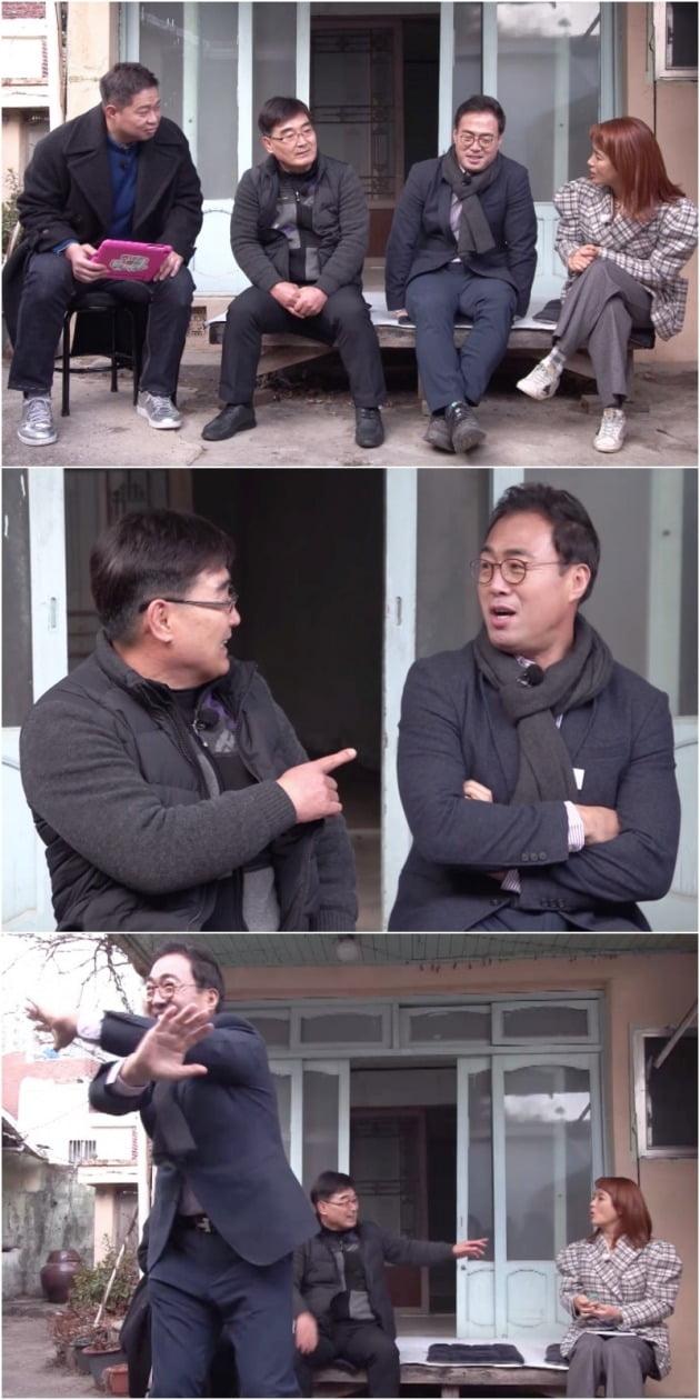 'TV는 사랑을 싣고' 스틸컷./사진제공=KBS