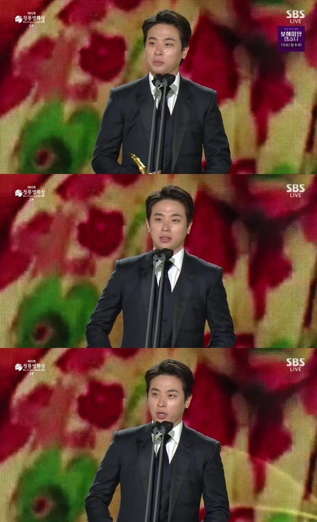 """[2021 청룡영화제] 박정민, 남우조연상 """"하늘나라로 간 친구"""" 붉어진 눈시울"""