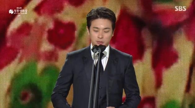 /사진 = '41회 청룡영화제' 방송화면