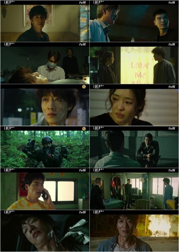사진=tvN '루카 더 비기닝' 방송 화면.
