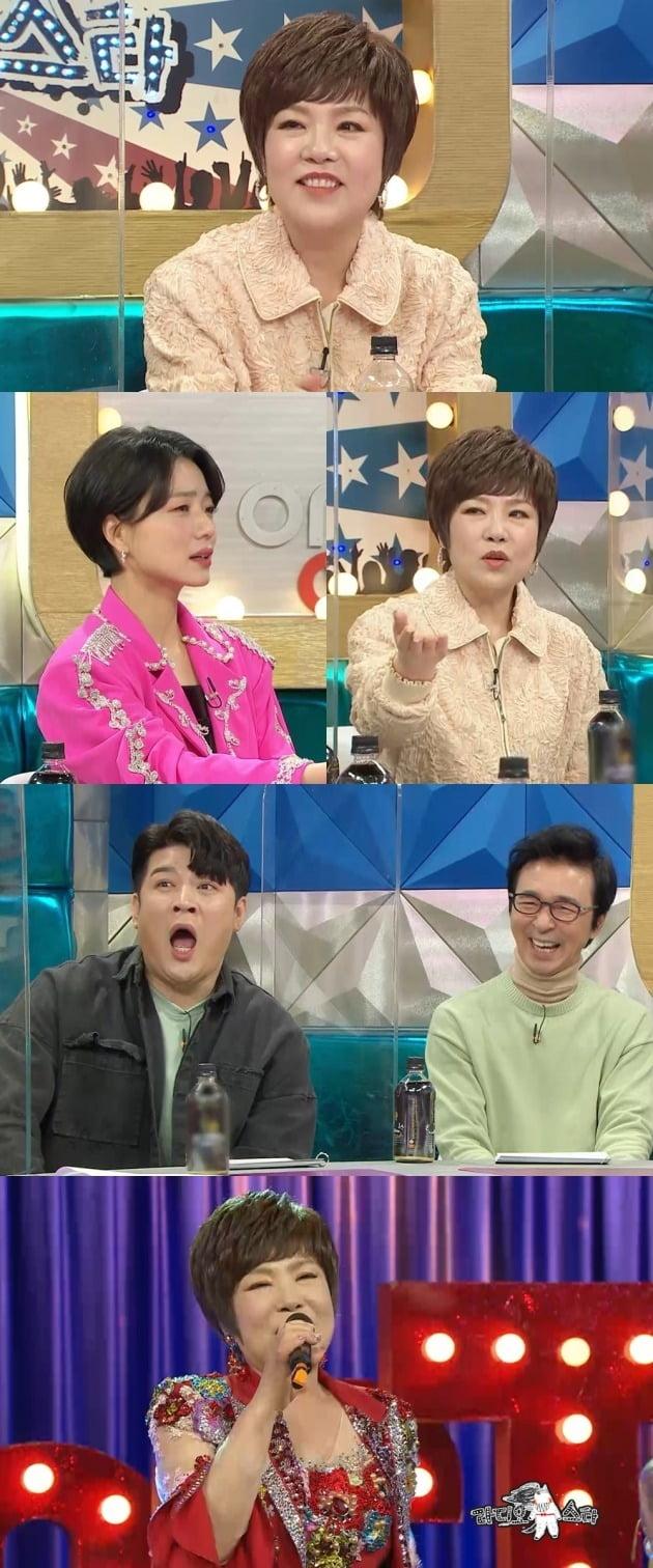 '라스' 김연자./사진제공=MBC