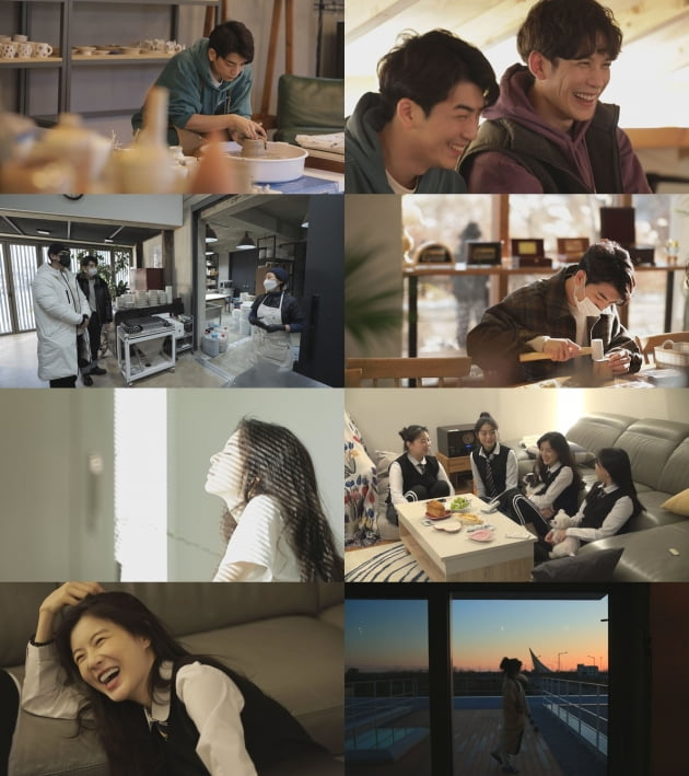 '나의 판타집' 예고/ 사진=SBS 제공