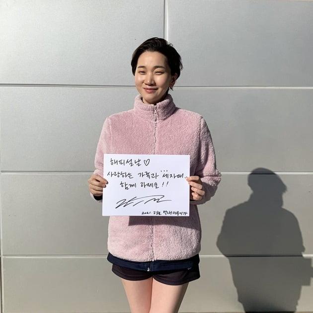 영화 '세자매'의 장윤주 / 사진제공=리틀빅픽처스