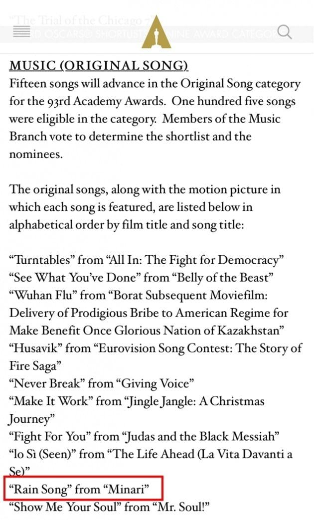 제93회 아카데미 시상식의 음악상·주제가상에 1차 노미네이트된 영화 '미나리'. / 사진=미국 아카데미 시상식 공식 홈페이지