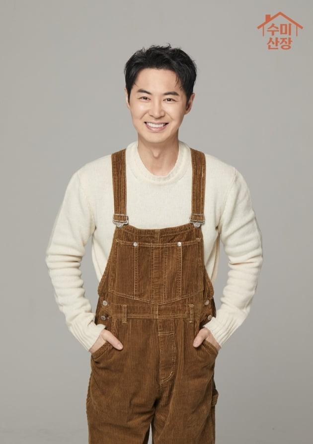 '수미산장' 전진 / 사진 = SKY, KBS 제공