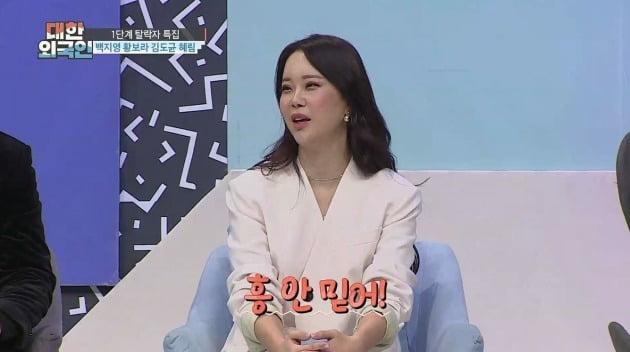 '비디오스타' 백지영./사진제공=MBC에브리원