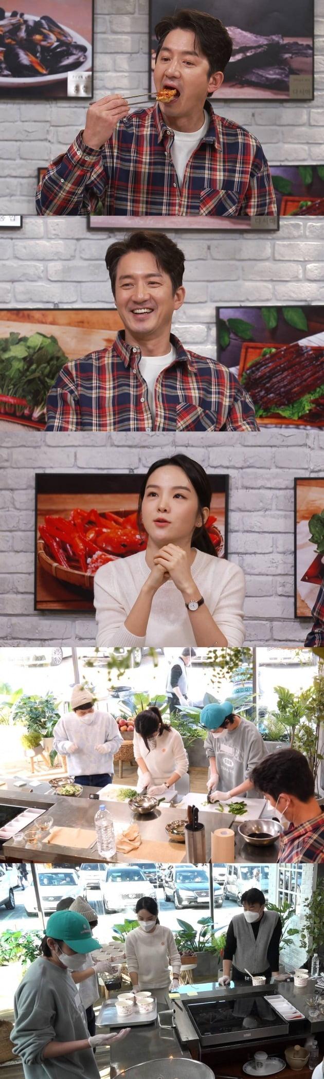 '맛남의 광장' 설날 특집 편 / 사진제공=SBS