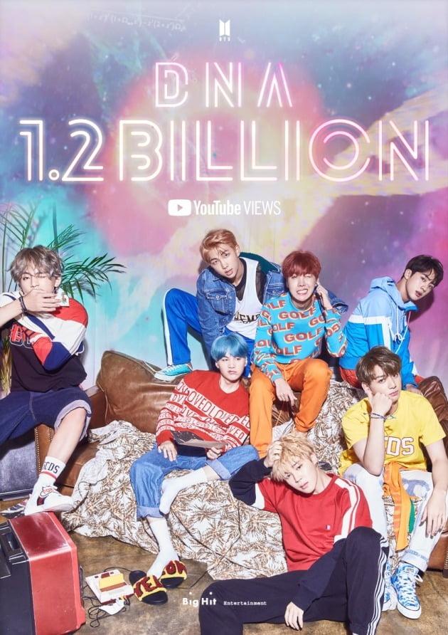 그룹 방탄소년단의 'DNA' 뮤직비디오가 12억뷰를 돌파했다. / 사진제공=빅히트엔터테인먼트