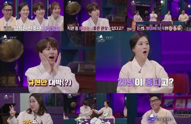 '신비한 레코드샵' / 사진 = JTBC 제공