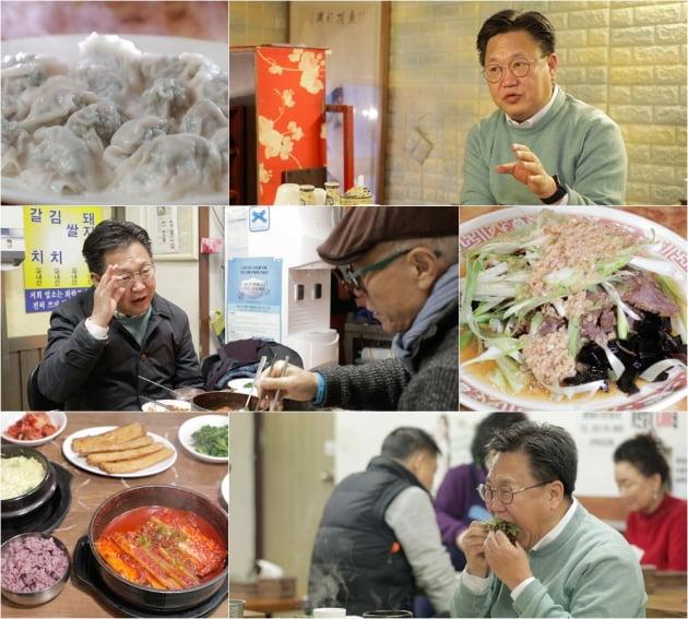/사진=TV조선 '식객 허영만의 백반기행 '