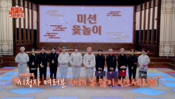 /사진=JTBC2 '플레이그라운드' 영상 캡처