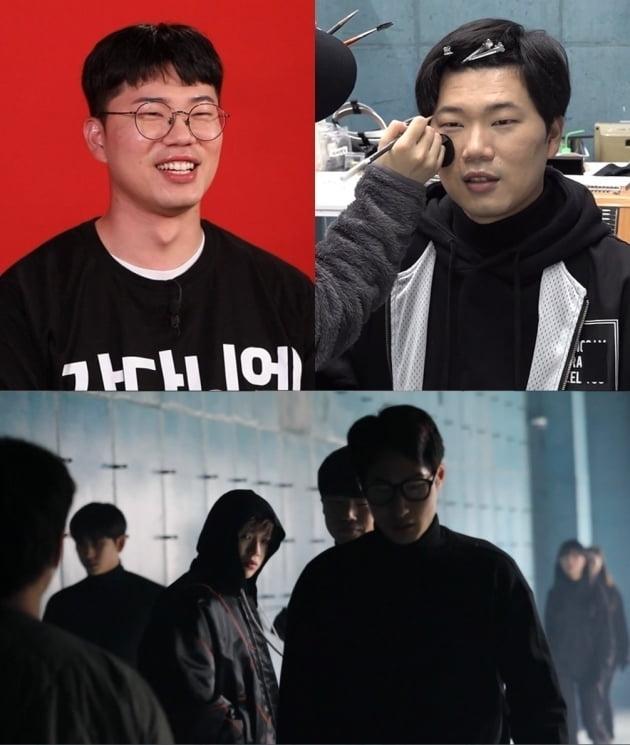 /사진=MBC '전지적 참견 시점' 예고