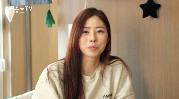 서동주/사진=유튜브 채널 '서동주TV' 캡처