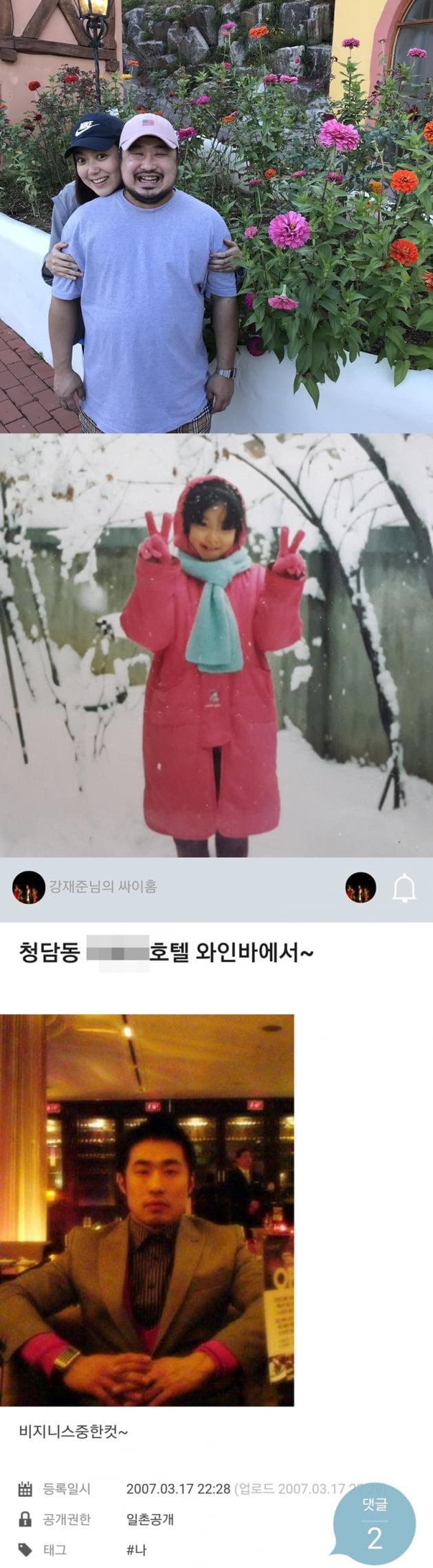 '폰클렌징' / 사진 = MBC 제공