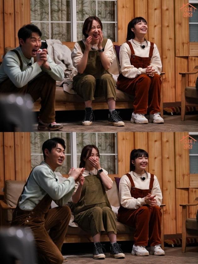 '수미산장' / 사진 = SKY, KBS 제공