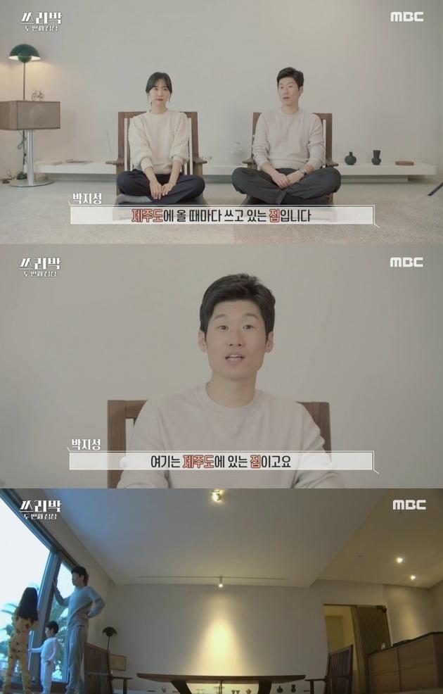'쓰리박' 박지성 가족 /사진=MBC