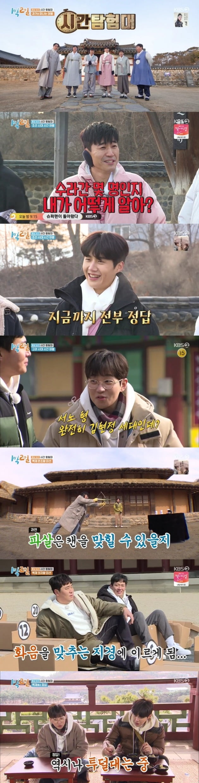 사진=KBS 2TV '1박 2일 시즌4' 방송 캡처