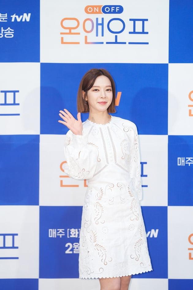 가수 초아가 15일 오전 온라인 생중계된 tvN 새 예능 '온앤오프' 제작발표회에 참석했다. /사진제공=tvN