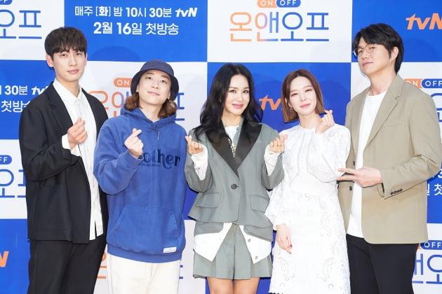 배우 윤박(왼쪽부터), 가수 넉살, 엄정화, 초아, 성시경이 15일 오전 온라인 생중계된 tvN 새 예능 '온앤오프' 제작발표회에 참석했다. /사진제공=tvN