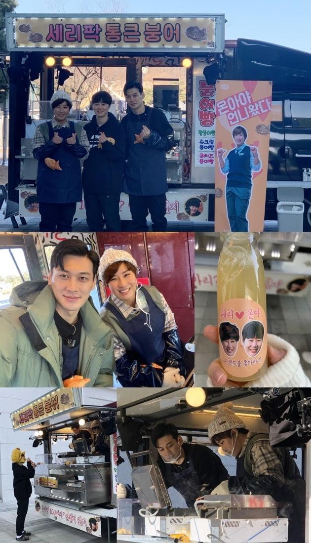 '노는 언니' 박세리가 김온아를 위해 붕어빵 장사에 나섰다. / 사진제공=티캐스트 E채널