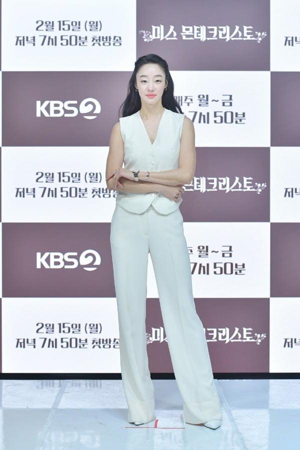 '미스 몬테크리스토' 배우 이상보/ 사진=KBS2 제공