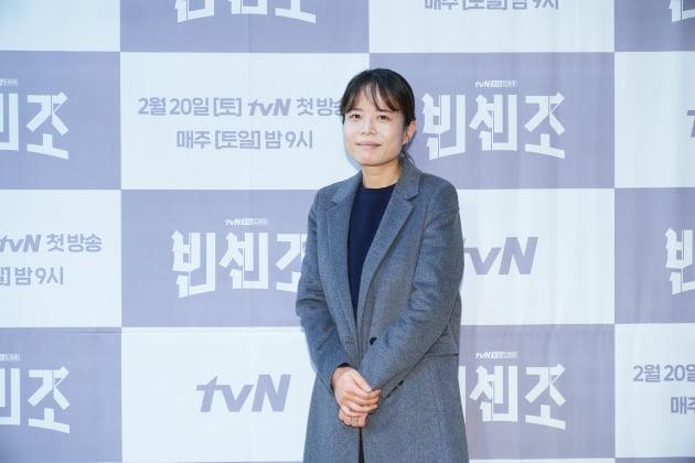 김희원 감독이 15일 오후 온라인 생중계된 tvN 새 토일드라마 '빈센조' 제작발표회에 참석했다. /사진제공=tvN