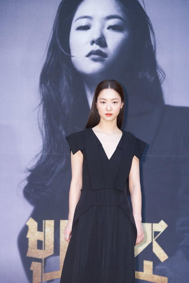 배우 전여빈이 15일 오후 온라인 생중계된 tvN 새 토일드라마 '빈센조' 제작발표회에 참석했다. /사진제공=tvN