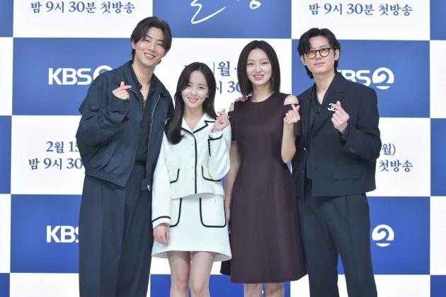 배우 지수(왼쪽부터) 김소현 최유화 이지훈/ 사진=KBS2 제공