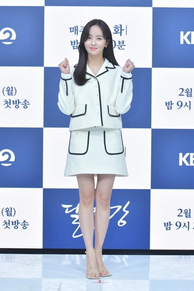 배우 김소현/ 사진=KBS2 제공