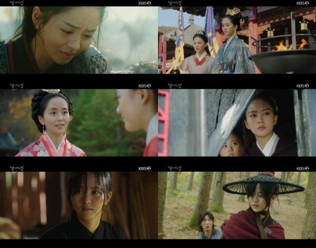 '달이 뜨는 강' 1회/ 사진=KBS2 제공