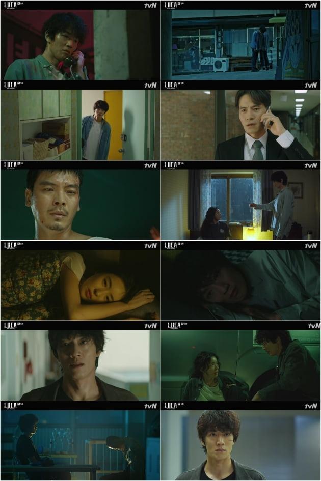/사진=tvN 월화드라마 '루카 : 더 비기닝' 방송화면